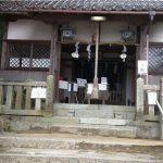 出会いへの思いの真価を試される?!超こわい神社(神戸 氷室神社)があるらしい。